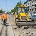 Зачем в Житомире менять асфальт на Киевской?