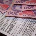 З нового опалювального сезону змінили правила отримання субсидій
