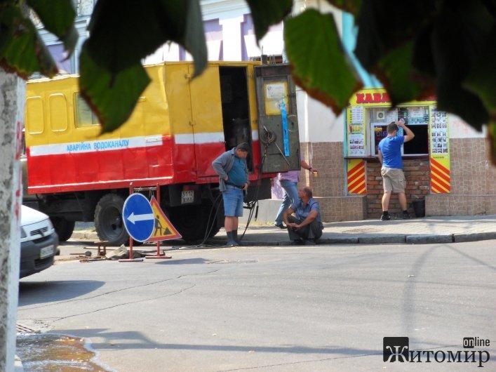 У Житомирі серед вулиці б'є фонтан, а водоканал відпочиває.ФОТО