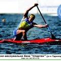 На початку жовтня в Житомирі відбудеться Всеукраїнський турнір з веслування на байдарках і каное пам`яті МСМК С.З.Ліміновича