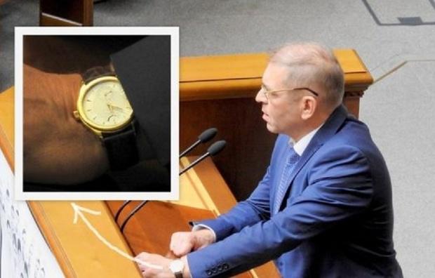 Золотий годинник нардепа шокував українців. ФОТО