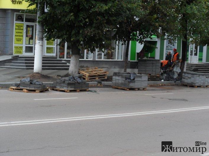 Тротуари по-житомирськи: зрада чи перемога?