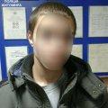 У Житомирі молодик попросив дорогий мобільний, щоб зателефонувати, а сам здав його у ломбард