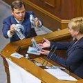 Депутати удвічі збільшили собі зарплати