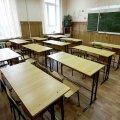В Житомире и 7 районах области проходят школьные каникулы