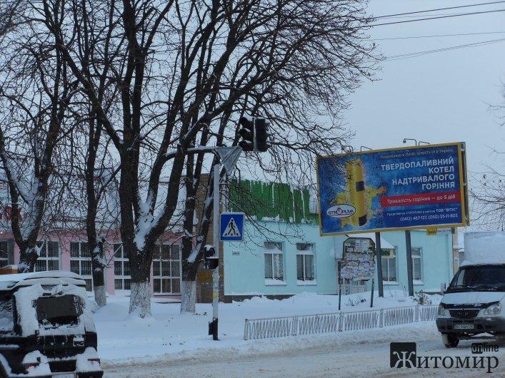 У Житомирі на перехресті вулиць Покровська-Добровського не працює світлофор