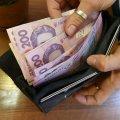 С 1 декабря украинцам повысят зарплаты и пенсии