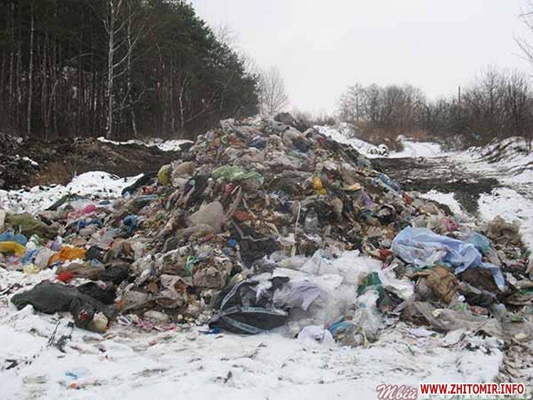 Близько 20 тонн львівського сміття виявили ще в одному районі Житомирської області