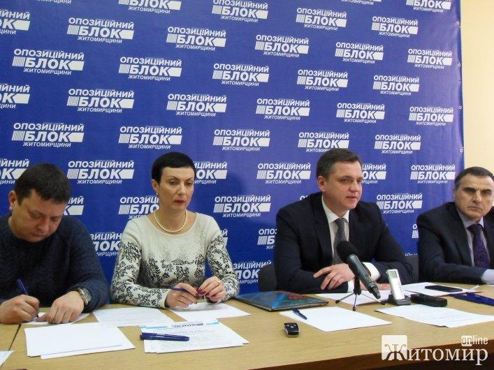 Юрій Павленко: «Бюджет на 2017 рік – це бюджет поліцейської держави та продовження тарифного і соціального геноциду»