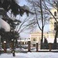 Погода в Житомире и Житомирской области на пятницу, 2 декабря