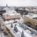 Погода в Житомире и Житомирской области на среду, 7 декабря