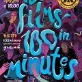 У Житомирі покажуть 100 фільмів за 100 хвилин