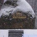 Погода в Житомире и Житомирской области пятницу, 23 декабря