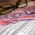 Якщо сім'я зекономила субсидію, вона має право не платити обов'язковий платіж