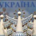 На Житомирщині оголошено регіональний етап конкурсу «Благодійна Україна»