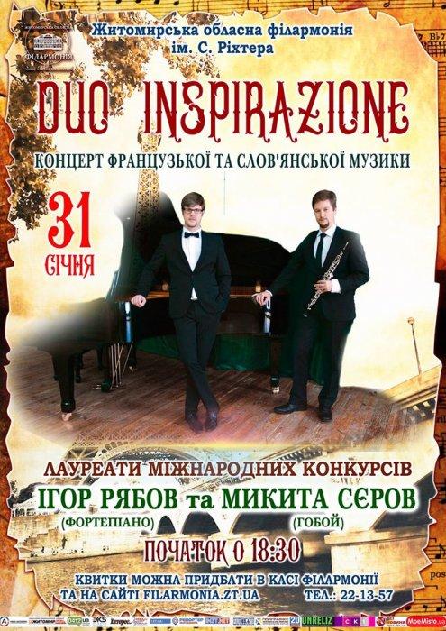 У Житомирській філармонії відбудеться вечір французької та слов'янської музики