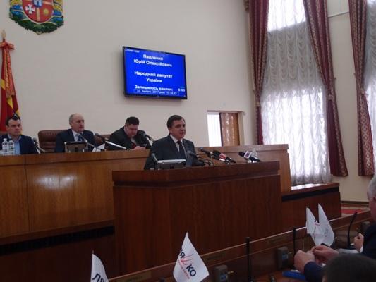Юрій ПАВЛЕНКО:  Сьогодні як ніколи суспільство вимагає від парламентаріїв та депутатів місцевих рад об'єднаних та  професійних дій