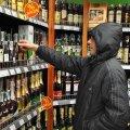 Полиция задержала мужчину, который воровал из житомирских магазинов сигареты, коньяк и кофе