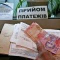 Жителі Житомирської області за рік сплатили більше мільярда за «комуналку»: боргують за все, крім газопостачання
