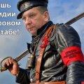 """""""Комісари"""" Гройсмана за гроші українців будуть за ними слідкувати"""