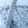 На Житомирщині у найближчі два дні буде морозно, сніжно та слизько