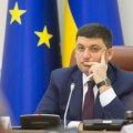 """""""Уряд Гройсмана – це корупція і абсолютна некомпетентність в управлінні державою"""" – Юлія Тимошенко"""