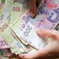 Жителі Житомирської області найчастіше отримують податкову знижку на навчання та сплату відсотків за іпотекою