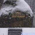 Погода в Житомире и Житомирской области пятницу, 10 февраля