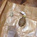 Житомирянці у спадок від покійного чоловіка залишилась граната Ф-1