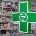 В Україні очікується масове закриття аптек