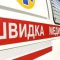 Взрыв в Житомире: 29-летний мужчина подорвал себя и был госпитализирован в больницу