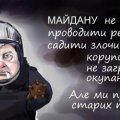 ТОП-10 політичних карикатур про владу Порошенка. ФОТО