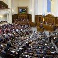На Житомирщині затвердили Єдиний день депутата