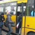 У Новограді-Волинському з 1 березня проїзд у громадському транспорті подорожчає до 5 грн.