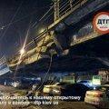 Срочно! В Киеве обрушился Шулявский мост. ФОТО