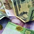 За три года Украина потеряла половину банковской системы - Вилкул