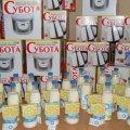 Передплатники газети «Субота» отримали подарункові набори від «Органік Мілк»