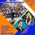 У Житомирі сьогодні виступить Національний оркестр народних інструментів