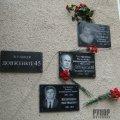 У Житомирі відкрили меморіальні дошки почесним землевпорядникам України