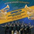 Духовий оркестр Житомирського військового інституту відсвяткує своє 80-річчя безкоштовним концертом