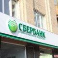 Порошенко підписав указ про санкції щодо п'яти російських банків, які працюють в Україні