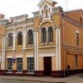 Житомирська обласна бібліотека для юнацтва хоче зробити ремонт на 123 тисячі гривень