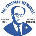 У Житомирі проведуть турнір з шахів «Меморіал М.М. Тросмана»