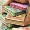 У Житомирську область надійшла базова дотація з держбюджету