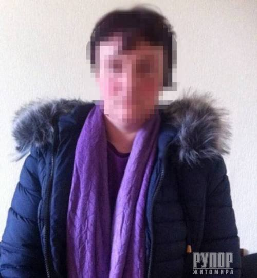 В Киеве аферистка с Житомирщины грабила пенсионеров... закрывая их в квартире. ФОТО