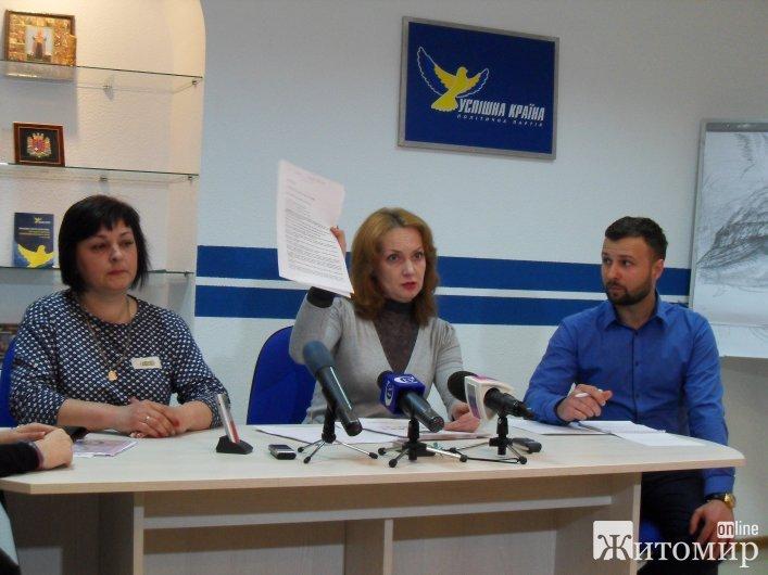Чому в Тетерівській ОТГ із 6 млн. грн. на зарплати немає грошей для Корчацької школи?