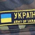 На Житомирщині притягнули до адмінвідповідальності начальника гарнізонного будинку офіцерів