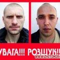 З Бердичівського виправного центру втекли троє чоловіків, одного вже розшукали