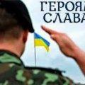 """У Житомирській ЗОШ №7 відкриють меморіальну дошку бійцю батальйону """"Донбас"""" Сергію Ковєшнікову"""