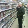 В Україні хочуть різко підняти вартість горілки